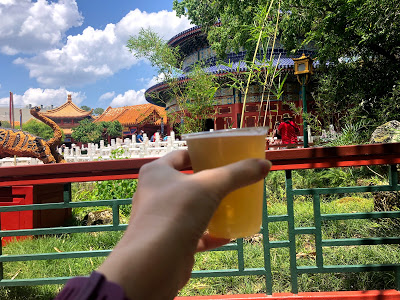 Jasmine beer at China in Epcot